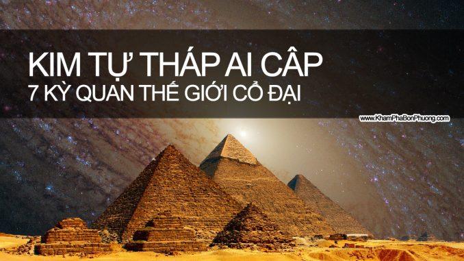Những Điều Thú Vị Kim Tự Tháp Ai Cập
